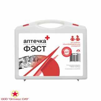 Аптечка для учебных, общеобразовательных учреждений (полистирол) ФЭСТ