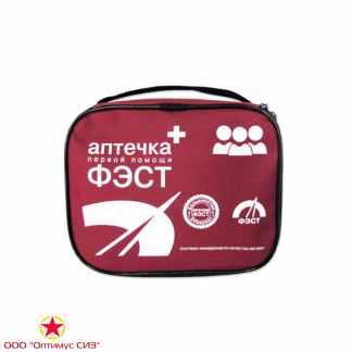 Аптечка для перевозки опасных грузов (мягкий футляр) ФЭСТ