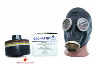 Противогаз промышленный ППФ-1 с ШМП