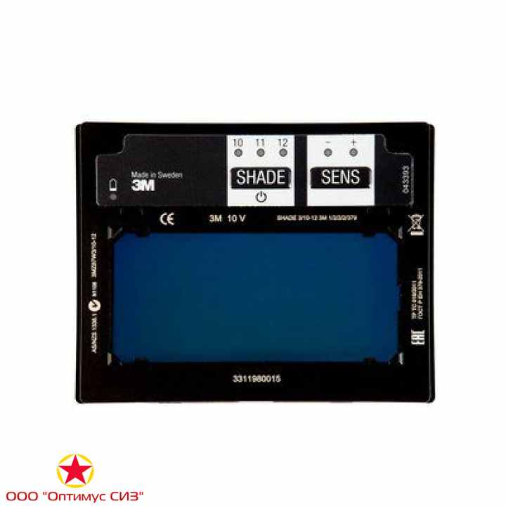 Фото Автоматически затемняющийся светофильтр 3M™ 10V, 9100XXI