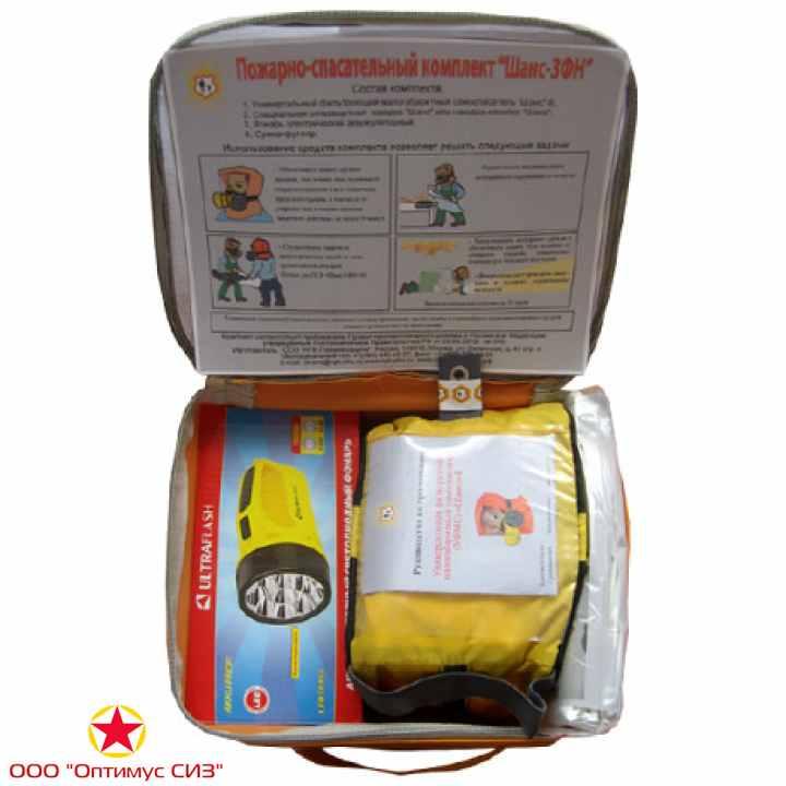Фото Пожарно-спасательный комплект «Шанс-3ФН»
