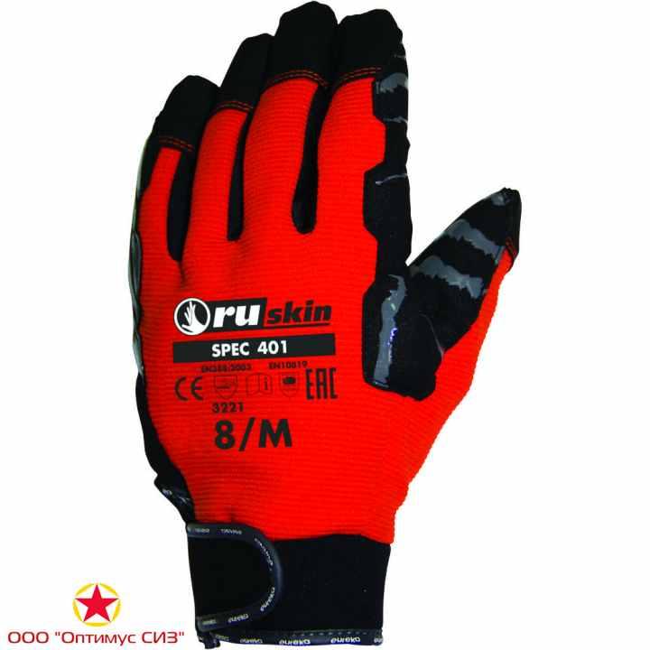 Фото Антивибрационные перчатки Ruskin® Spec 401