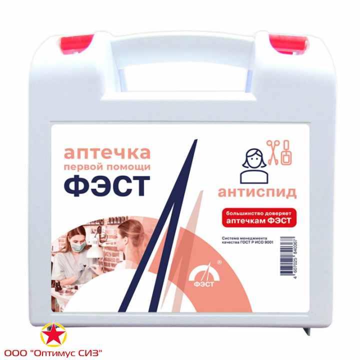 Фото Аптечка для предприятий службы быта Антиспид ФЭСТ