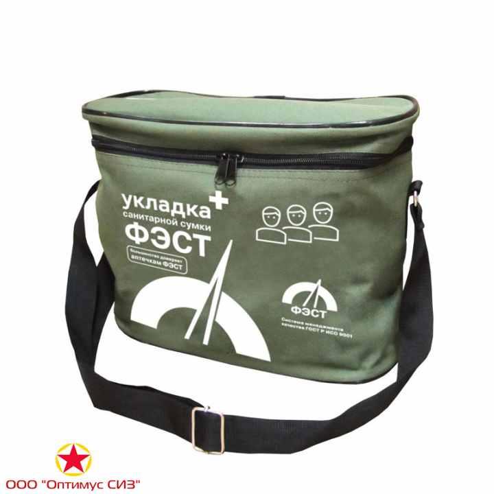 Фото Укладка первой помощи санитарной сумки  ФЭСТ