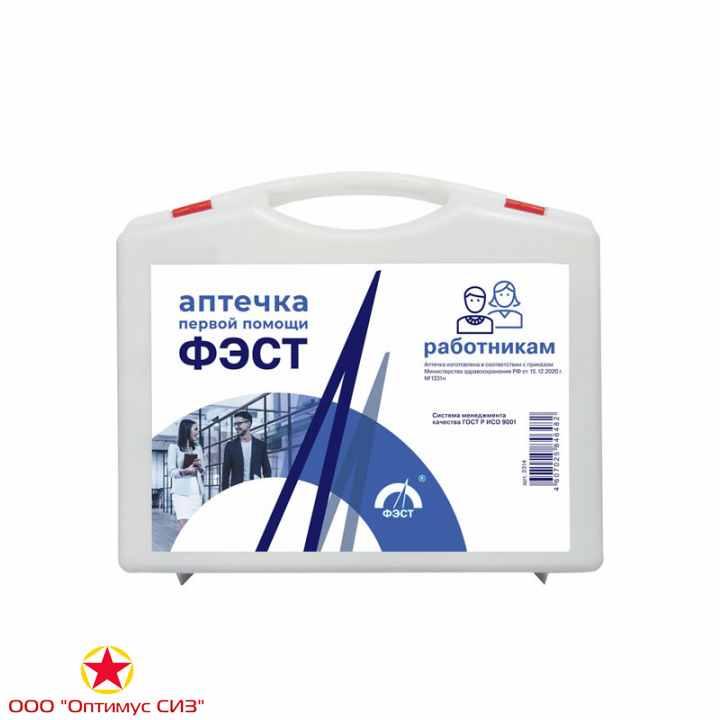 Фото Аптечка по приказу 1331н первой помощи работникам ФЭСТ