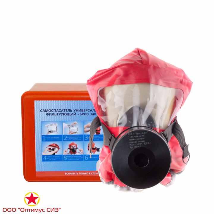 Фото Газодымозащитный комплект Бриз-3401 в пластиковом футляре - самоспасатель ГДЗК