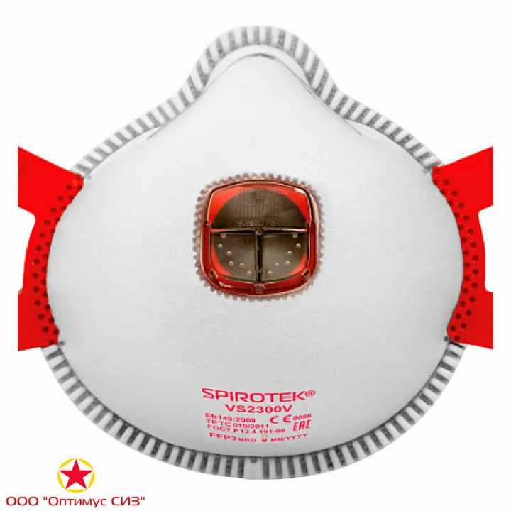 Фото Респиратор фильтрующий Spirotek VS2300V FFP3 NR D с клапаном