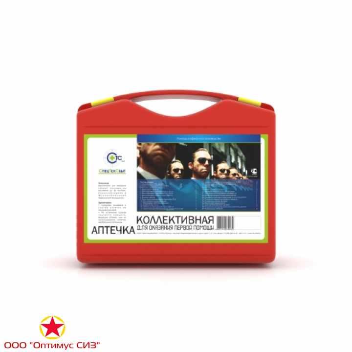 Фото Аптечка первой помощи коллективная для офиса и производства на 30 человек СпецТехСбыт футляр пластик