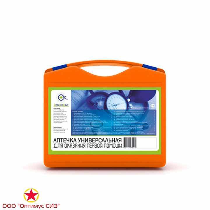 Фото Аптечка первой помощи универсальная СТС (АП-У) (оранжевый пластиковый чемодан)
