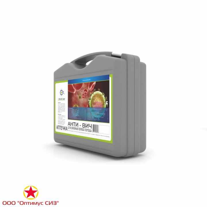 """Фото Аптечка для оказания первой помощи """"Анти-ВИЧ"""" пластиковый чемоданчик"""