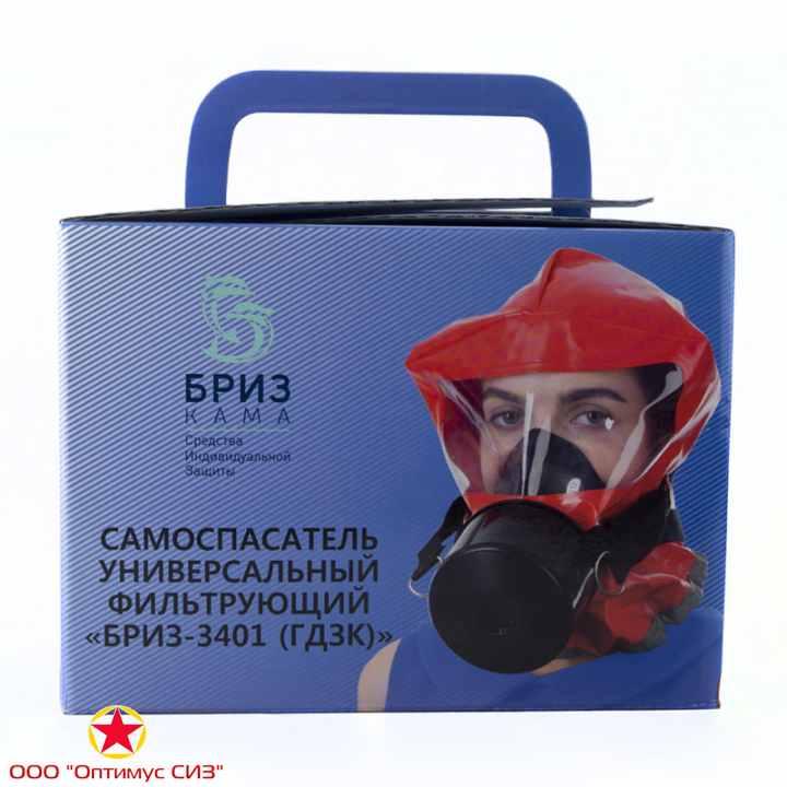 Фото Газодымозащитный комплект Бриз-3401 в картонной упаковке - самоспасатель ГДЗК