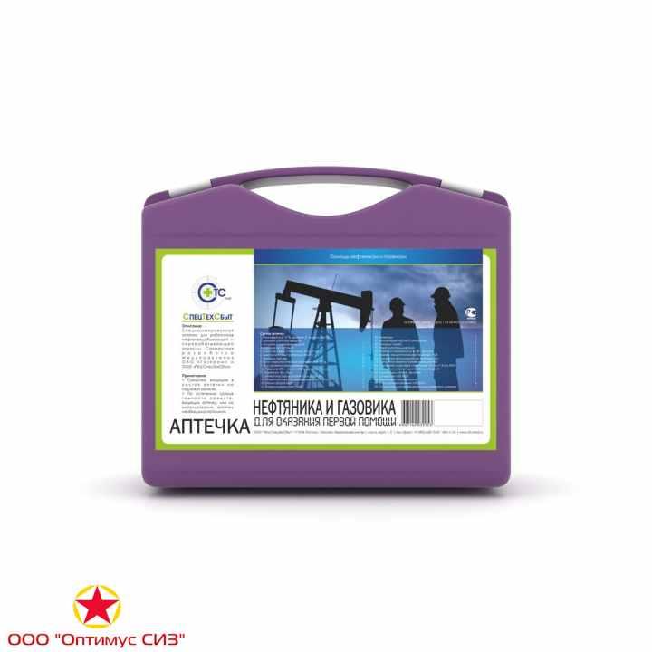 Фото Аптечка первой помощи Нефтяника и газовика (пластиковый чемодан)
