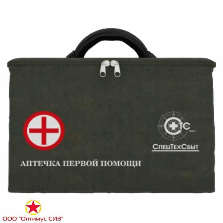 Фото Аптечка военная первой помощи для защитных сооружений на 400-600 человек
