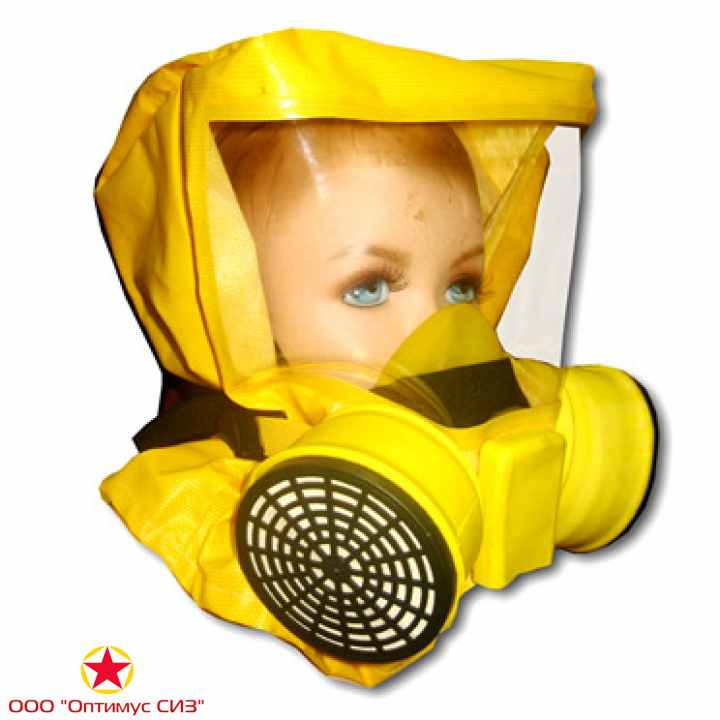 Фото Универсальный фильтрующий малогабаритный самоспасатель (УФМС) «Шанс» -Е с четвертьмаской (детская модель)